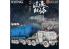 Meng maquette militaire MMS-001 Serie Film Camion de transport CN114-03 1/100