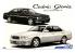 Aoshima maquette voiture 56660 Nissan Cedric / Gloria Y33 Gran Turismo ultima 1995 1/24