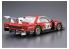 Aoshima maquette voiture 57483 Nissan Skyline Kyalami 9H Endurance 1982 1/24