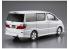 Aoshima maquette voiture 57490 Toyota Alphard NH10W 2005 1/24