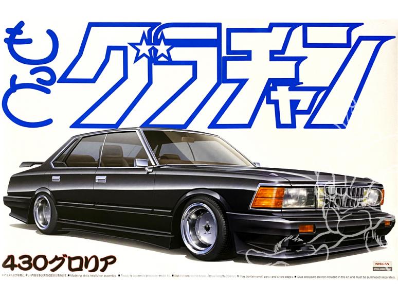 Aoshima maquette voiture 49181 Nissan 430 Gloria 1/24