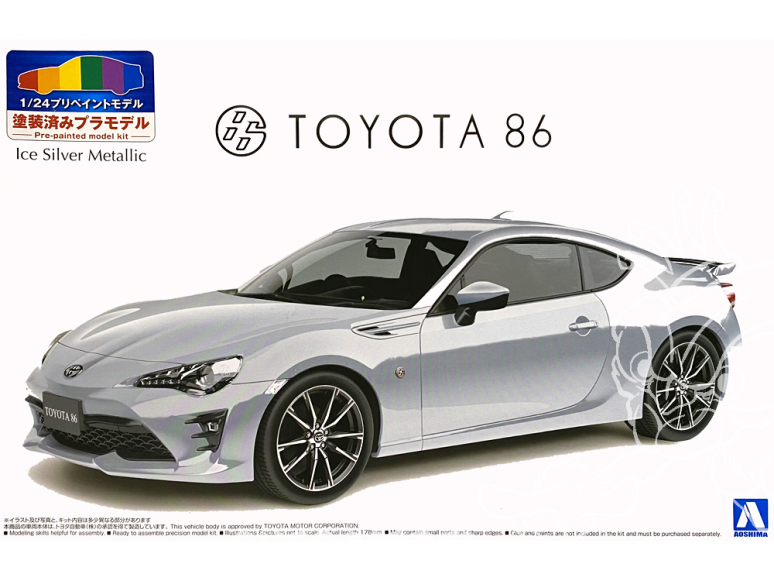 Aoshima maquette voiture 56493 Toyota GT86 2016 Ice Silver Metallic 1/24