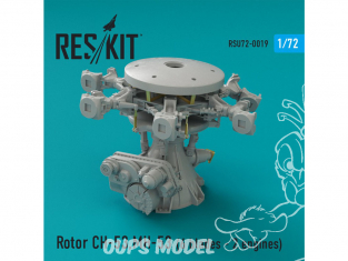 ResKit kit d'amelioration Helico RSU72-0019 Rotor CH-53 MH-53 HH-53 Pave Low III, GA, GS, G, Sea Stallion 6 pales 2 moteurs 1/72