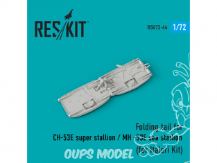 ResKit kit d'amelioration helico RSU72-0044 Queue pliante pour Super étalon СH-53E super étalon MH -53E Italeri Kit 1/72