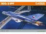 EDUARD maquette avion 70143 MiG-21PF ProfiPack Edition 1/72