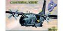 Heller maquette avion 80387 Transall Gabriel 1/72
