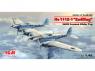 Icm maquette avion 48260 He 111Z-1 «twin», remorqueur planeur allemand WWII 1/48