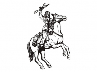 CMK figurine f35209 Cavalier Taliban et son cheval 1 figurines 1/35