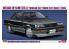 Hasegawa maquette voiture 20428 Nissan Skyline GTS-X Twincam 24V Turbo (R31) 1/24