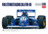 Hasegawa maquette voiture 20429 Paul Stewart Racing Lola T90-50 F3000 1/24