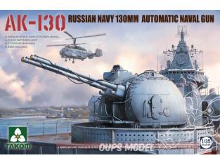 Takom maquette militaire 2129 AK-130 Tourelle automatique Marine Russe 130mm 1/35