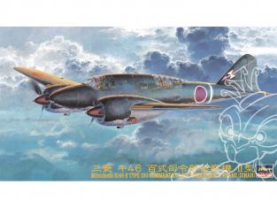 Hasegawa maquette avion 51205 Mitsubishi Ki46-II TYPE 100 COMMANDANT RECONNAISSANCE-PLANE (DINAH) 1/72