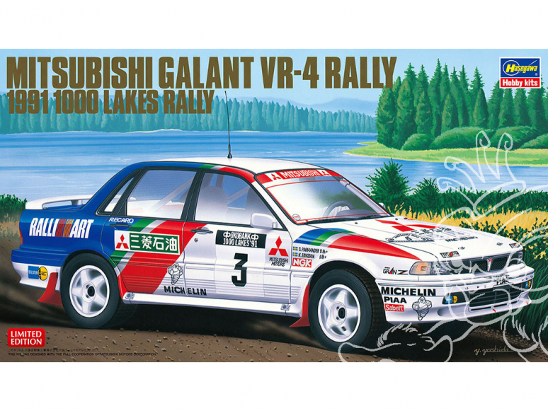 Hasegawa maquette voiture 20431 Mitsubishi Galant VR-4 Rally «1991 Rallye des 1000 Lacs» 1/24