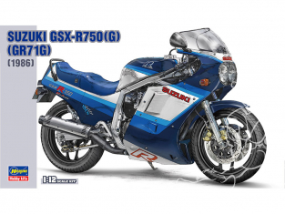 Hasegawa maquette moto 21507 Suzuki GSX-R750 (G) (GR71G) 1/12