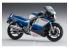 Aoshima maquette moto 21507 Suzuki GSX-R750 (G) (GR71G) 1/12