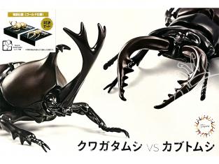 Fujimi maquette 170893 Scarabé vs Coléoptère Gold Edition