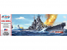 Atlantis maquette Bateau H369 Cuirassé USS Iowa BB-61 1/535