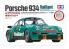 Tamiya maquette voiture 12056 Porsche 934 Vaillant 1/12