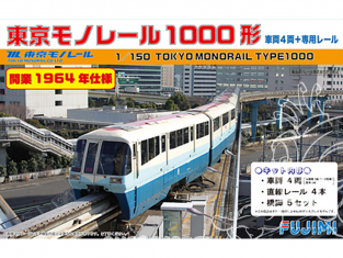 Fujimi maquette train 910161 Tokyo Monorail Type1000 1964 1/150