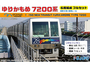 Fujimi maquette train 910208 New Transit Yurikamome Type 7200 1/150