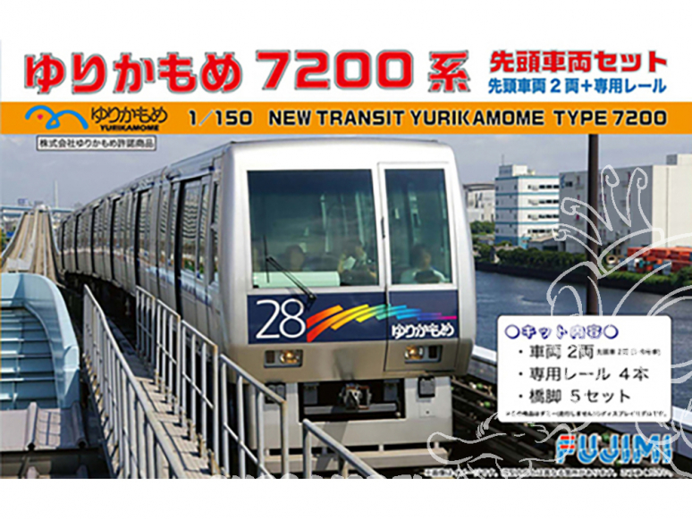 Fujimi maquette train 910147 New Transit Yurikamome Type 7200 1/150