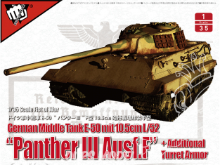 Modelcollect maquette militaire 35015 German Middle Tank E-50 mit 10.5cm L/52 Panther III Ausf.F 1/35