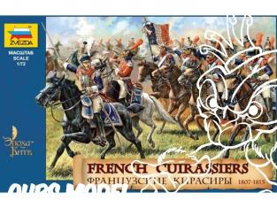 Zvezda maquette plastique 8037 Cuirassiers Français 1/72