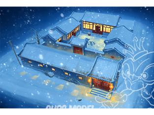 TRUMPETER maquette 09001 Beijing Siheyuan maison sur cour 1/100