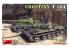 Mini Art maquette militaire 37088 T-55A Croite 1/35