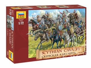 Zvezda maquette figurines 8069 Cavalerie scythe 1/72