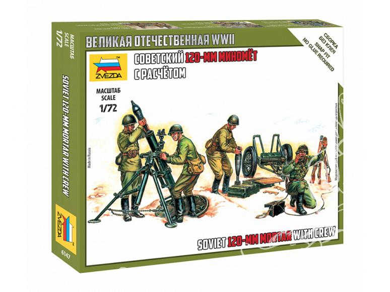 Zvezda maquette militaire 6147 Mortier soviétique de 120 mm avec calcul 1/72