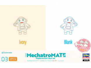 HASEGAWA maquette 64781 Mechatro-Mate 03 Ivory et Blank