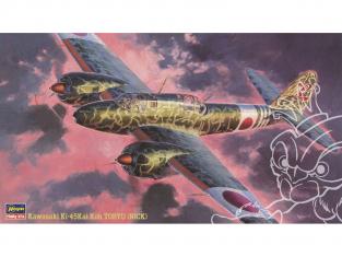 Hasegawa maquette avion 51203 Kawasaki Ki-45 Kai TORYU NICK 1/72