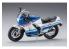 Hasegawa maquette moto 21509 Suzuki RG400R version de debut 1/12