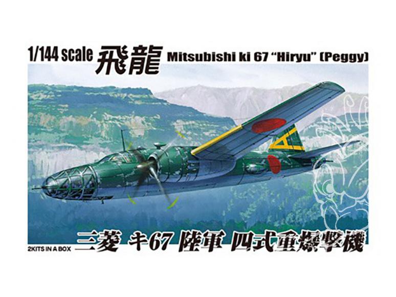 Aoshima maquettes avion 32152 Mitsubishi Ki 67 1/144