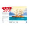 Aoshima maquette bateau 09468 Barracuda 1/200