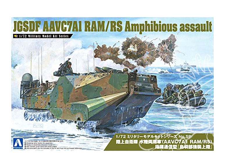Aoshima maquette militaire 56653 JGSDF AAVC7A1 RAM/RS Amphibious assault 1/72