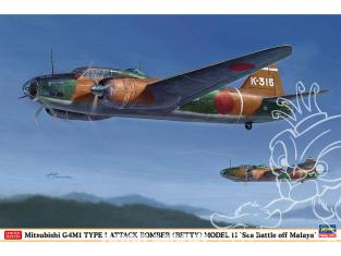 HASEGAWA maquette avion 02326 Mitsubishi G4M1 Avion d'attaque au sol type 1 Modele 11 «Bataille malaisie» 1/72