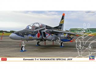 Hasegawa maquette avion 07485 Kawasaki T-4 «Spécial Hamamatsu 2019» 1/48