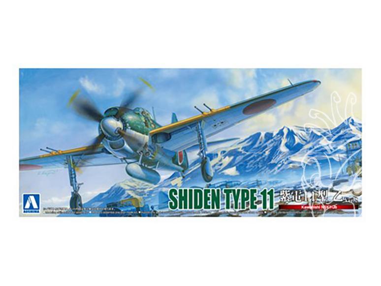 Aoshima maquette avion 51900 Shiden Type 11 Kawanishi N1K1-Jb 1/72