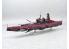 Aoshima maquette bateau 17791 Hiei Ars Nova 1/700