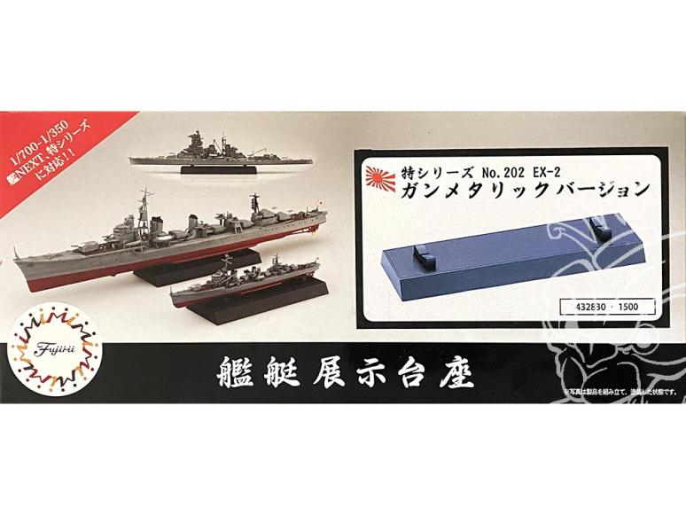 Fujimi maquette accessoires bateau 432830 Support bateau 1/700 - 1/350