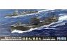 Fujimi maquette bateau 431772 Kyokutomaru / Toamaru Special aux. Tanker de la Marine Japonaise Impériale 1/700