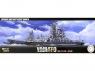 Fujimi maquette bateau 460239 Yamato Navire de la Marine Japonaise 1/700