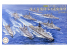 Fujimi maquette bateau 401638 The 3rd Guard of the Maritime Self Defense Force 1998 1/3000