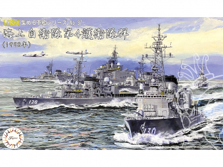Fujimi maquette bateau 401645 The 4th Guard of the Maritime Self Defense Force 1998 1/3000