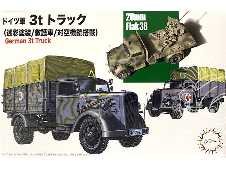Fujimi maquette militaire 723211 German 3T Truck 20mm Flak38 1/72