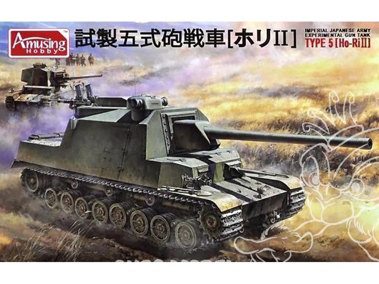 Amusing maquette militaire 35A031 Char expérimental IJA type 5 (Ho-Ri II) 1/35