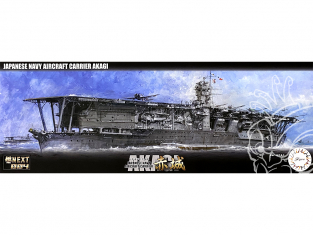 Fujimi maquette bateau 460727 Akagi Porte-avions de la Marine Japonaise 1/700