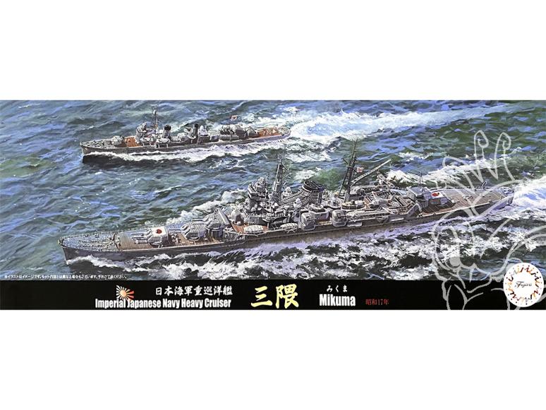 Fujimi maquette bateau 432632 Mikuma Croiseur lourd de la Marine Japonaise Impériale 1/700